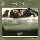 BOZ SCAGGS Hard Times / We're Waiting 45 Japan + insert [7-100]