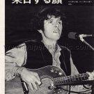 DONOVAN magazine clipping Japan 1973 [PM-100]