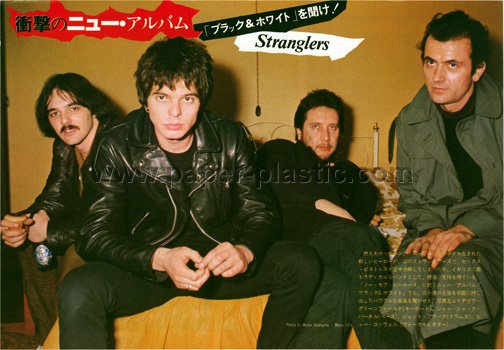 THE STRANGLERS mag clipping Japan 1978 #2 - rare photo [PM-100]