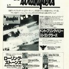 "THE STRANGLERS Don't Bring Harry 12"" EP advertisement Japan + THE ROLLING STONES [PM-100]"