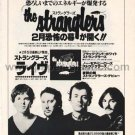 THE STRANGLERS LIVE (X CERT) LP advertisement Japan + 999 [PM-100]
