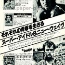 PAT McGLYNN Daydream Believer / THE STRANGLERS No More Heroes cassette tape advert Japan [PM-100]