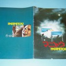 THE MANITOU William Girdler movie program Japan 1978 - Tony Curtis, Susan Strasberg [PM-200]