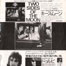 KEITH MOON THE WHO Two Sides of the Moon LP advertisement Japan #1 + DRUPI [PM-100]