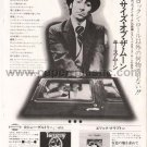 KEITH MOON THE WHO Two Sides of the Moon LP advertisement Japan #2 + ERIC CLAPTION [PM-100]