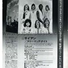 THREE DOG NIGHT Cyan LP advertisement Japan [PM-100]