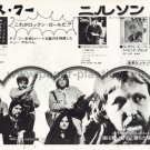 THE GUESS WHO Rockin' LP advertisement Japan 1972 + NILSSON #2 [PM-100]