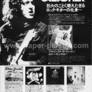 RORY GALLAGHER Against the Grain LP advertisement Japan + STRAWBS BARRY WHITE [PM-100]