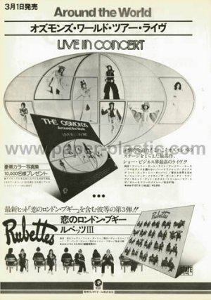 THE OSMONDS Around the World LP advertisement Japan + RUBETTES [PM-100]