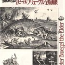 PIETER BRUEGEL THE ELDER exhibition flyer Japan 1989 [PM-100]