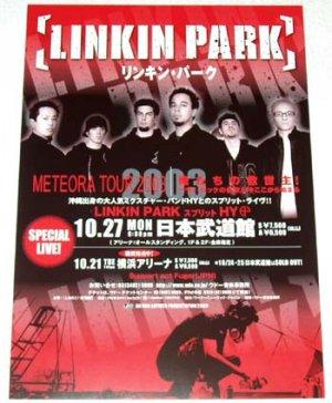 LINKIN PARK concert flyer Japan 2003 [PM-100f]