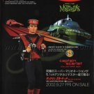 CAPTAIN SCARLET DVD flyer Japan - Gerry Anderson ITC [PM-100f]