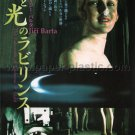 Jiri Barta DVD flyer Japan 2001 - Czech Jan Svankmajer [PM-100]