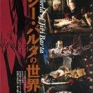 Jiri Barta retrospective flyer Japan - Jan Svankmajer [PM-100]