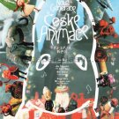 New Czech animation movie flyer Japan 2002 #1 [PM-100]