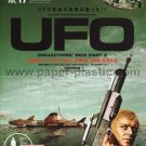 UFO DVD flyer Japan #2 - Ed Bishop Gerry Anderson ITC [PM-100f]