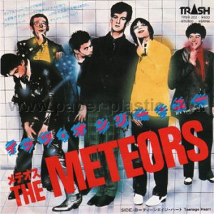 THE METEORS It's You, Only You 45 Japan w/PC Dutch band [7-100]