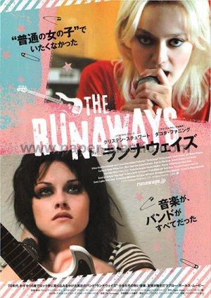 THE RUNAWAYS Dakota Fanning Kristen Stewart movie flyer Japan 2010 KIM FOWLEY [PM-100f]