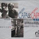 ROBERT CAPA & CORNELL CAPA photo exhibition flyer Japan 1991 [PM-100]