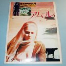 GHITA NORBY Amour / The Ways of Women (Gabriel Axel) magazine advert Japan 1971 (not DVD) [PM-100]
