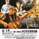 THE VENTURES Minakuchi concert flyer Japan August 2001 [PM-100f]