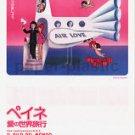 IL GIRO DEL MONDO DEGLI INNAMORATI DI PEYNET Cesare Perfetto movie flyer Japan [PM-100]