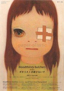 BLOODTHIRSTY BUTCHERS Yoshitomo Nara CD & tour flyer Japan 2007 [PM-100f]