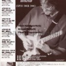 ALLAN HOLDSWORTH BAND tour flyer Japan 2003 [PM-100f]