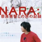 TRAVELING WITH YOSHITOMO NARA graf AtoZ movie flyer set Japan 2007 [PM-100]