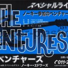 THE VENTURES Sapporo concert flyer Japan January 2008 [PM-100f]