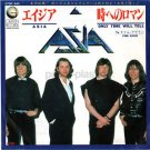 ASIA Only Time Will Tell 45 Japan picture cover JOHN WETTON KING CRIMSON YES UK