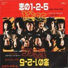 10CC One-Two-Five / Only Child 45 Japan white label promo
