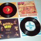 STEVIE WONDER You Haven't Done.. & THE COMMODORES Too Hot.. - 2 Motown 45s Japan