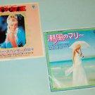 RAYMOND LEFEVRE La Reine de Saba + J'attendrai (promo) - two Barclay 45s Japan