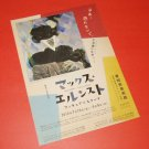 MAX ERNST art exhibition flyer Japan 2012 - Dada, Surrealism