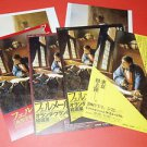 JOHANNES VERMEER 6 art exhibition flyers Japan 2011
