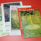 HENRI LE SIDANER 4 art exhibition flyers Japan 2011-12