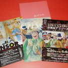 JAMES ENSOR 4 art exhibition flyers Japan 2011-12