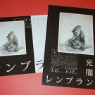 REMBRANDT The Quest for Chiaroscuro - 2 art exhibition flyers Japan 2011