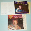 BOBBY VINTON Sealed with a Kiss + Mr. Lonely / Blue Velvet - two 45s Japan
