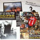 THE ROLLING STONES movie / Gered Mankowitz exhibition / CDs - 4 flyers Japan