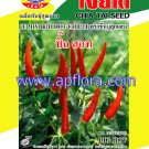 Apichaya Flora Vegetable seeds Hot chili-Big Hot