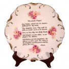 The Lord's Prayer Plate