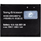 Sony Ericsson Lithium Ion Cell Phone Battery - BST39 Proprietary - Lithium Ion (Li-Ion) - 3.6V DC