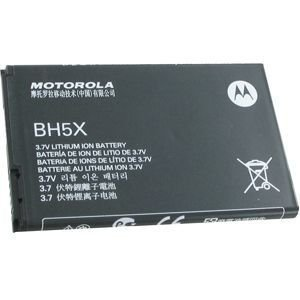 Motorola OEM Battery for Droid X / MB810 BH5X Battery FREE SHIPPING!