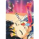 Sailor Moon Card, Cardzillion Series 3: 92 Sailor Mercury