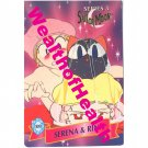 Sailor Moon Card, Cardzillion Series 3: 109 Serena & Rini
