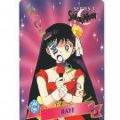 Sailor Moon Card, Cardzillion Series 3: 110 Raye
