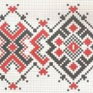 Counted cross stitch pattern - Romanian embroidery -1
