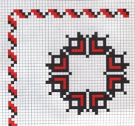 Counted cross stitch pattern - Romanian embroidery -22